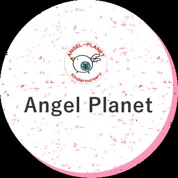 Angel Planet
